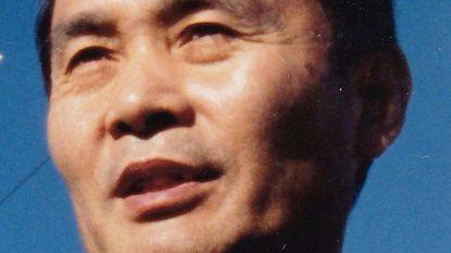 Yoji Kondo, an astrophysicist and science-fiction writer, died Oct. 9.