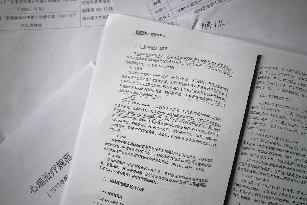 www.baltimoresun.com: China's stance on homosexuality has changed. Its textbooks haven't.