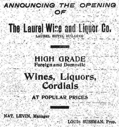 After Prohibition the Laurel Hotel, on the corner of Route 1 and Main Street, set up a separate company, The Laurel Wine and Liquor Co. This ad appeared in the News Leader in December 1933.