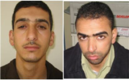 Two-picture combo image provided by Shin Bet, Israel's security service, shows Marwan Qawasmeh, left, and Amer Abu Aisheh that the security service identified as the central suspects in the recent disappearance of three Israeli teenagers. Israel on Thursday, June 26, 2014, identified the two well-known Hamas operatives in the West Bank as the central suspects in the recent disappearance of three Israeli teenagers, in the first sign of progress in a frantic two-week search for the missing youths. (AP Photo/Shin Bet)