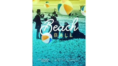 StillePointe Theatre's Beach Ball