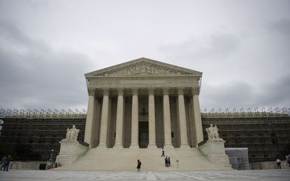 The US Supreme Court is seen in Washington, DC, in this June 18, 2012 photo.