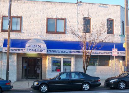 The Acropolis Restaurant, which opened in 1987 and was known for authentic Greek cuisine, such as lamb, fish, mousaka and stuffed grape leaves, is closing its doors on Christmas Eve.