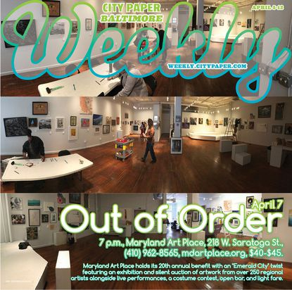 Friday: Out of Order