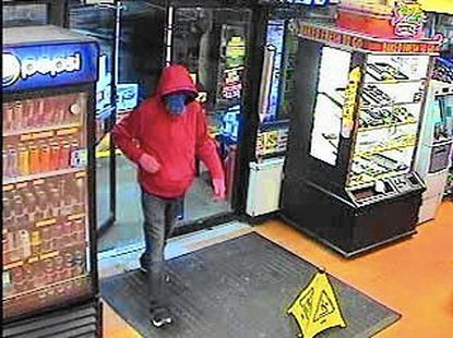 Westminster police investigating Sheetz robbery - Carroll County Times