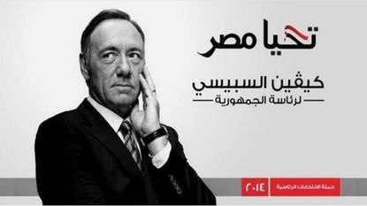 Kevin Spacey for President. Of Egypt.