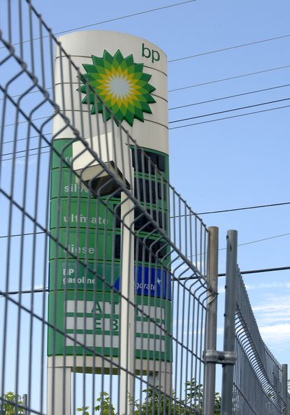 The BP Gas Station at N. Forest Park Ave. and Windsor Mill Road, which was deemed complicit in the drug trade, was closed by police.